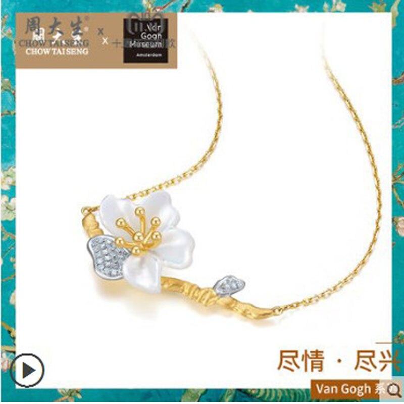 ZDS diamant ensemble chaîne véritable 18 K or pendentif collier clavicule chaîne nouveau AU750 ensemble chaîne van gogh série