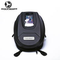 Durable Carbon fiber Motorcycle Tank bag Magnetic for honda motocycle saddle bags Top case motorcycle trunks sac moto