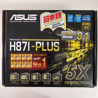 H87I PLUS 1150 pin H87 Mini Motherboard new in box