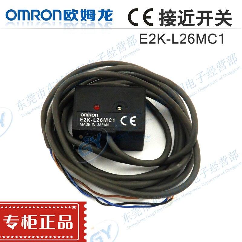 все цены на  Authentic original Japan * * liquid level - E2K - L26MC1 E2K - L13MC1  онлайн