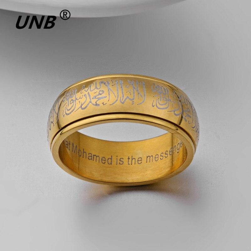 аяты из Корана цена