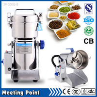 Long Products 300 G Swing Medicine Grinder Mill Small Household Electric Medicinal Powder Machine Grinding Machine