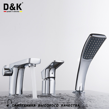 D&K Bathtub Faucets Chrome Brass Single Handle Hot and cold water tap DA1434901