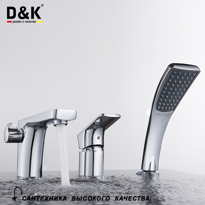 D K High Quality Bathtub Faucet single handle mixer with hand shower Chrome Finish copper tap