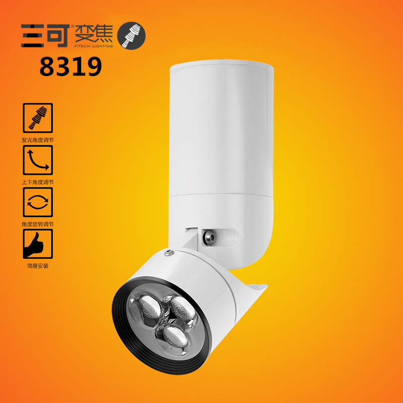 Haute qualité 8 W Super Bright LED Surface plafonnier lumière pour galerie magasin de vêtements éclairage blanc / blanc chaud / blanc froid