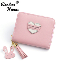 New 2019 Tassel Women Wallets Small Cute Heart Wall