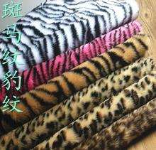 5style Leopard tiger zebra pattern wool fabric for coat textiles handmade patches Jacquard thick tissu sequin fabric A352