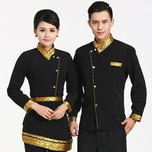 Cina Hotel seragam dan pakaian kerja Lengan panjang Musim Gugur Musim Dingin  Pria dan Wanita Restoran Katering Pelayan Seragam P.. 4d32e8a167