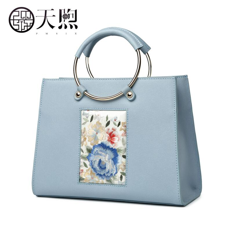 Hand embroidered ring tote 2019 new fashion large capacity Chinese style national wind shoulder Messenger bag
