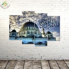 Ислам Ислам Священная Мечеть Небо Облака Религия Структура Здания Пейзажные Принты Плакат Холст  Лучший!