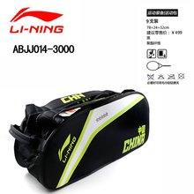 Ли-ning бадминтон мешок ракетки 9 нагрузки ABJJ014 Подкладка большой емкости спортивный рюкзак ли Нин Спортивная ракетка рюкзак мужчины сумки