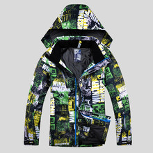 2017 Waterproof Ski Suit for Men Winter Sports Wear Clothing Snowboard Jacket Skiing Snow Pants Skiwear 328 Sale