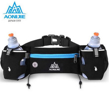 AONIJIE Sports Hydration Belt Bottle Holder Pack Marathon Running Reflective Racing Gym Fitness Adjustable Waist Bags