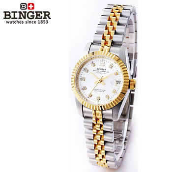 Genuine Brand Binger New 2017 18K White Gold Watch Fashion Women Dress Watches CZ Diamond Automatic Wristwatches Date 5 Colors binger genuine gold automatic mechanical watches female form women dress fashion casual brand luxury wristwatch original box