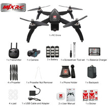MJX Bugs 5 Вт B5W gps RC Дрон с Wi-Fi FPV 1080 P HD камера авто возврат режим слежения RC Квадрокоптер VS MJX Bugs 3 Pro B2W B3H