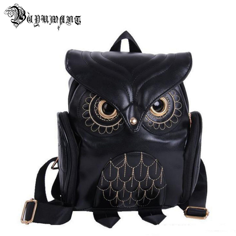 Buyuwant PU Backpack BW05-BP-GThmty Gothic Women's Owl Backpack Casual Travel Bag Fashion 3D Backpack