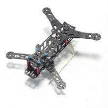 BX300 300mm FPV Folding Carbon Fiber Mini Quadcopter Quad Frame Kit 300 with Landing Gear Skid Racing Quadcopter CC3D 2204 Motor(China)