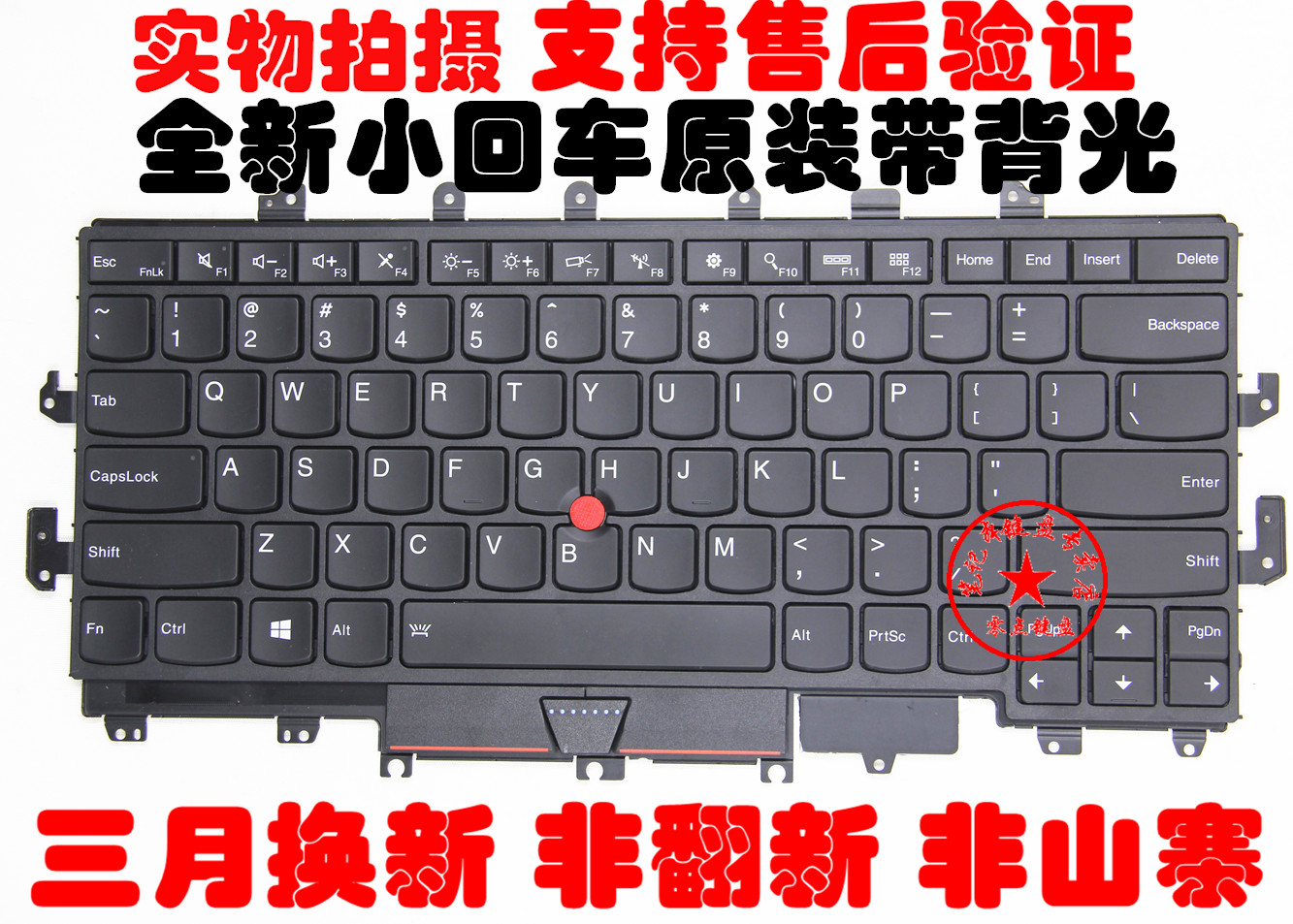 NEW Replace FOR LENOVO Thinkpad X1 yoga X1 Carbon 4th backlight  2016year laptop Built-in keyboard 20v 4 5a 90w adlx90ndc2a 36200285 45n0243 45n0244 laptop ac adapter for lenovo thinkpad x1 carbon series touch ultrabook
