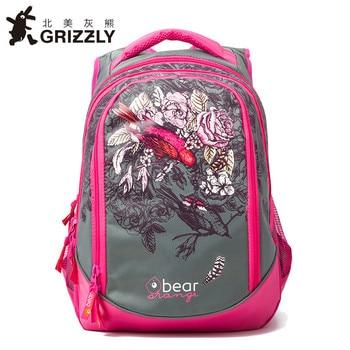 98364292c69c Детский рюкзак для девочек школьная сумка ортопедические рюкзаки Цветочные  ученик начальной школы портфель для класса 1