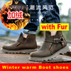 2016 High Quality Winter Plush Men Boots New Fashion Warm Genuine Leather Boots With Fur Motorcycle