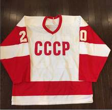 Vladislav Tretiak  20 CCCP Russia Embroider stitching Hockey Jersey  stitched Customized Any Name And Number ae6c0bef4