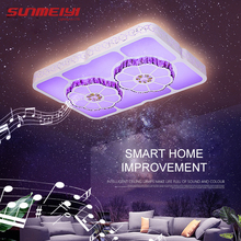 купить Modern Music Ceiling Lights APP Control For Living room Bedroom Children bluetooth Speaker Lighting RGB Dimmable Led Lamp по цене 8580.38 рублей