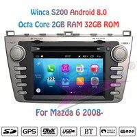 Winca S200 Android 8,0 Автомобильный DVD Плеер Мультимедиа авто для Mazda 6 2008 2009 2010 стерео gps навигации Magnitol двойной Din