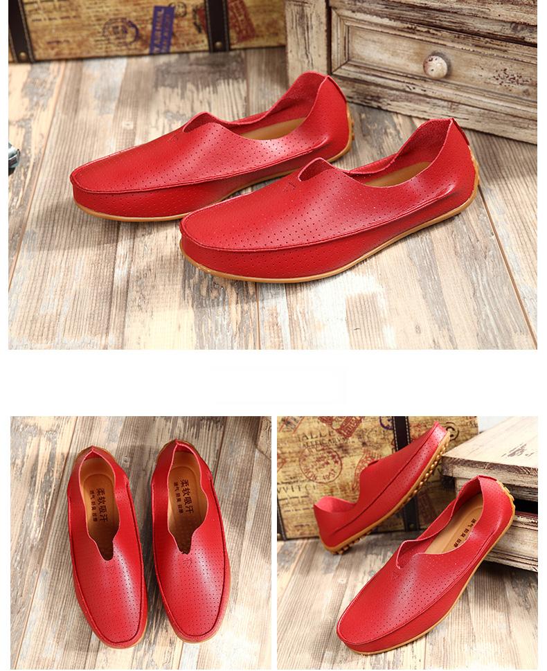 shoes-men-leather