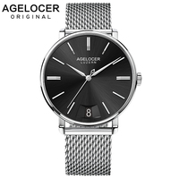 AGELOCER Stainless Steel Mesh Strap Swiss Quartz Movement Waterproof Watches Men Sapphire Clock Male Luxury Watch 40mm