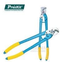 Pro'skit 8PK SR250 длинные Соединительный кабель плоскогубцы (200mm2*500 мм) Обрезка кабеля тер электрические провода с разъемом для зачистки проводов р