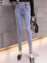 JUJULAND Women Plus Size Jeans Feminino Casual Push Up Denim Strech High Waist Skinny Pants Slim Fit Bodycon Trousers 8009