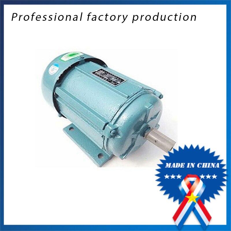 250w 220V 1400/2800r/min Single Phase Copper Wire Motor 76zy02 mig wire feeder motor dc24 2 0 24m min