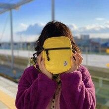 FXXKING RABBITS Harajuku Bags 5 Colors Nylon Waterproof Plastic Knitting FR2 Waist Packs Japan Hip Hop High Quality  Bag