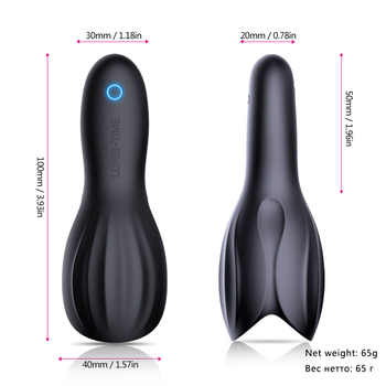 Male Masturbator Penis Vibrator Delay Trainer Fantasty Climax Stimulate Vibrating Massager Glans Stamina Trainer Sex Toy for Men