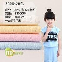 32 Fio de Algodão Simples T-shirt da Cor Tecido Cueca Fralda Do Bebê