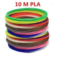 2017 new 10 meters 1.75MM PLA silk, 3D print pen, thread plastic printer, 3 D pen, children gift package