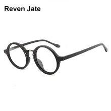 Reven Jate HB028 Optical Eyeglasses Frame Prescription Glasses Acetate Full Rim Round Shape Spectacles men and Women Eyewear