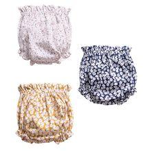 Новые Детские трусы, платье со складками, сумка для детских вещей Батт штаны тренировочное нижнее белье трусики на подгузник