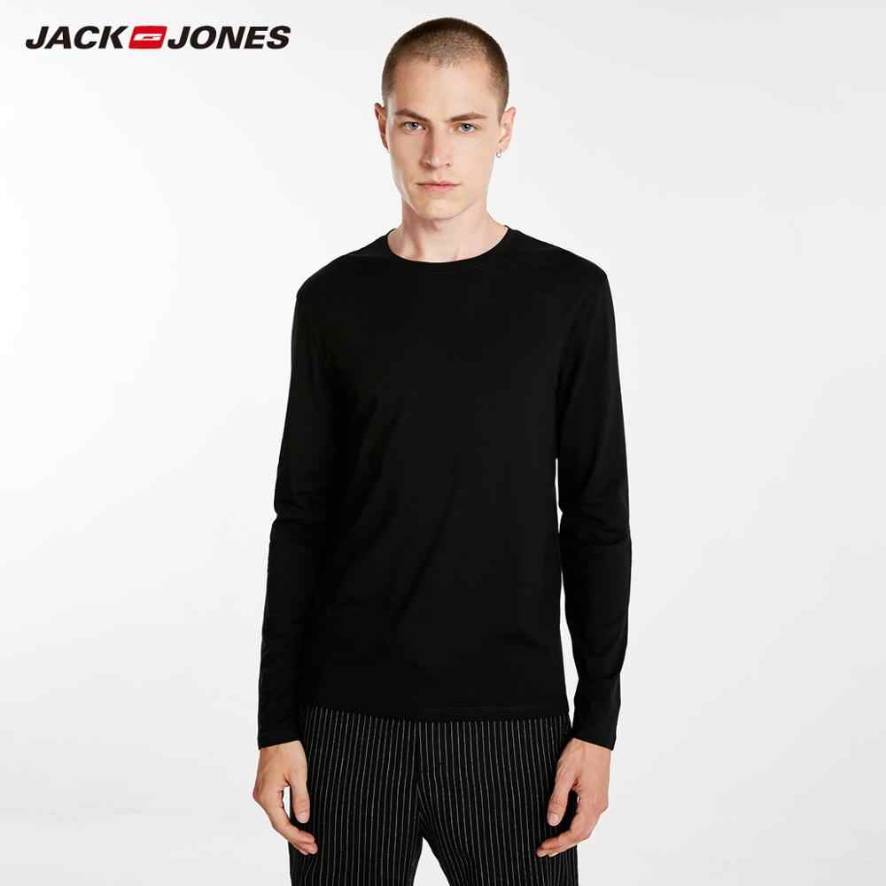 3b91ba8a62 JackJones Men s Elastic Cotton Spandex O-neck Long-sleeved T-shirt Tops  Pajamas Homewear