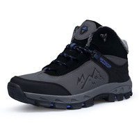 Winter Plush Travel Walking Shoes Waterproof Outdoor Running Shoes Women Ladies Breathable Running Sneakers Women Plus