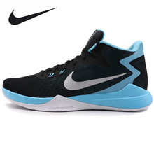 NIKE Men's Original New Arrival ZOOM EVIDENCE Basketball Sport Shoes  Sneakers