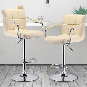 Image 3 - 2 Pcs Swivel Bar Stools Modern Height Adjustable Chair Bar Stool Bar Chairs with Footrest Barstool with Armrests HWC