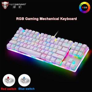 Оригинальная игровая механическая клавиатура Motospeed K87S с 87 клавишами, раскладка на русском/английском языке, RGB подсветка, синий/красный пере...