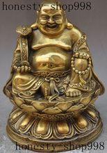 7 «китайский буддизм латунь богатство жуй лотос Майтрейя Будда бессмертный лаки статуя металла ремесло