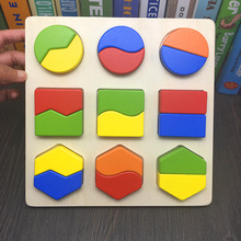 JaheerToy Geometric Jigsaw Puzzle Montessori Wooden Toys for Children Two Bisection Stereoscopic Puzzles 13-24 Months Baby