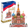 214PCS ST Basil S Cathedral 2016 New 3D Puzzle DIY Jigsaw Assembly Model Building Set Architecture