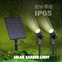 4000mA solar light working lamp garden floodlight with sensor control led spotlight outdoor Garden ground solar garden light