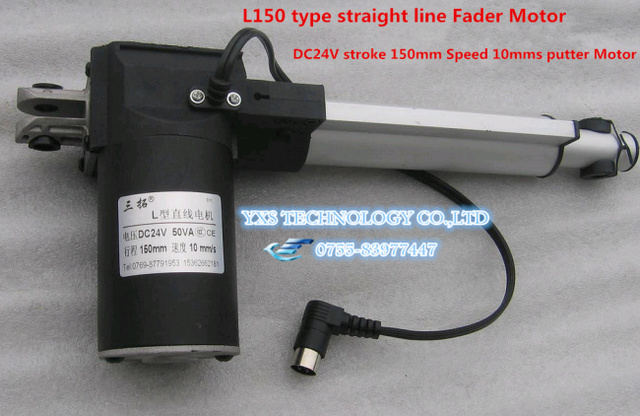 L150 type straight line Fader Motor Linear motor  massage chair motor DC24V stroke 150mm Speed 10mm/s