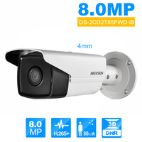 Hikvision DS 2CD2T85FWD I8 Bullect Camera 8MP POE Security Camera With 80m IR Range Upgrade Version
