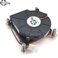 SXDOOL 1156 1155 1151 1150 1U Full copper active server radiator cooler